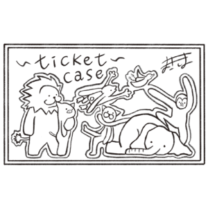 チケットホルダー
