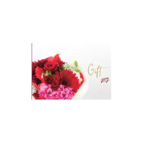 牧島 輝 オンラインバレンタインイベント -Gift- PHOTO BOOK